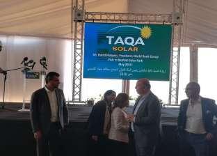 """شراكة بين """"حسن علام"""" و""""بي بي"""" البريطانية لإقامة محطات طاقة شمسية بمصر"""
