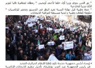 رئيس الأركان الجزائري: احتجاجات شعبنا خلال شهر أظهرت أهدافه النبيلة
