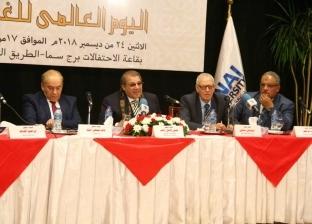 بالصور  ختام احتفالية اليوم العالمي للغة العربية على قناة المحور