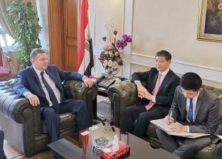 وزير قطاع الأعمال يبحث مع سفير الصين مجالات التعاون المشترك