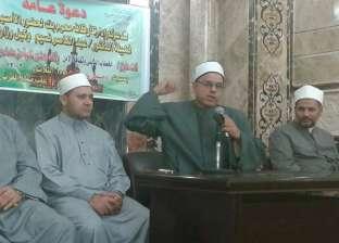 أوقاف الإسكندرية تجري اختبارات مسابقة النشء في السيرة النبوية لـ 100 طالب وطالبة