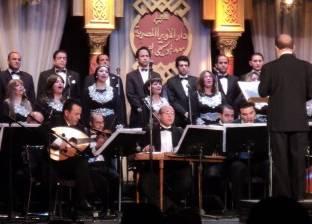 """الليلة.. حفل """"العربية للتراث"""" على مسرح معهد الموسيقى"""