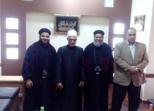 رعاة كنيسة العذراء بمطروح يهنئون مدير المنطقة الأزهرية الجديد