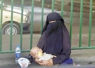 حبس منتقبة خطفت رضيعا من مستشفى قصر العيني بعد معايرتها بعدم الإنجاب