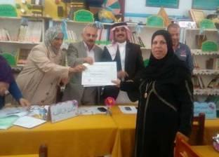 مدير عام إدارة طور سيناء التعليمية يكرم مديرة مدرسة السيدة خديجة