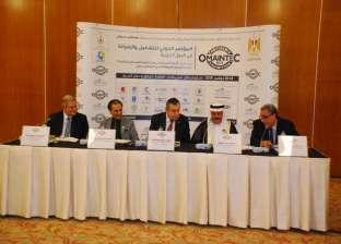 """""""القابضة لمياه الشرب"""" تشارك بالمؤتمر الدولي للتشغيل والصيانة"""