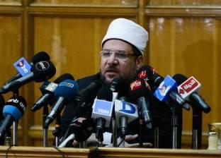 قرار مفاجئ لوزير الأوقاف بنقل وكيل وزارة الإسكندرية إلى أسيوط