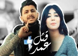 """علي غزلان يحارب """"التنمر"""" مع يسرا ومنى زكي بـ""""قتل عمد"""": خدت تار الضحايا"""