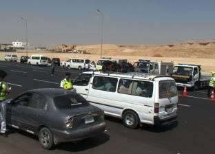 ضبط 5 سائقين بتهمة تعاطي المخدرات أثناء القيادة في مطروح