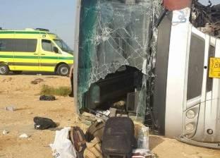 """إصابة 3 من أسرة واحدة في انقلاب سيارة على طريق """"الضبعة – القاهرة"""""""