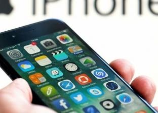 لو معاك «أيفون».. احذر من اختراق هاتفك بهذه الطرق