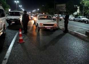 """""""مرور القاهرة"""" تكثف خدماتها الأمنية في أماكن الزحام"""