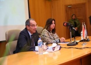 محافظ دمياط ووزير الاتصالات يتفقدان مدينة الأثاث