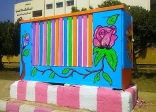 """محافظ سوهاج: تجميل مدينة الكوثر ضمن حملة """"الحياة ألوان"""""""