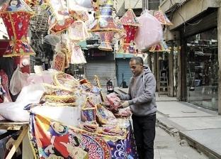 بشائر رمضان فى «درب البرابرة»: الزعيم يسيطر على الخيامية.. والفوانيس من 10 جنيهات وطالع