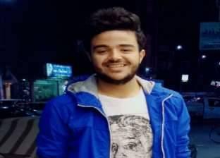«we need to talk» تصميم على ساعة يد.. «محمد هيبدأ ينطلق»