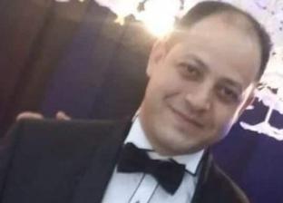 تشييع جثمان رئيس مباحث توفى بعد 3 أيام من زفافه إثر أزمة قلبية