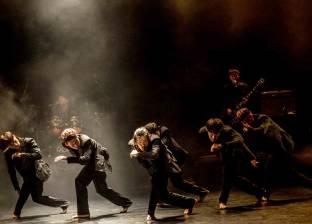الجمعة.. الرقص الكوري الحديث على المسرح الكبير في الأوبرا