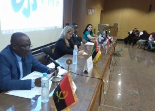 سفيرة البرتغال: مصر بلد تاريخي كبير يحظى باهتمام دولي رفيع المستوى