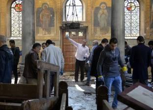 مصر تتبنى قراراً مع إسبانيا للتعاون القضائى الدولى لمكافحة الإرهاب
