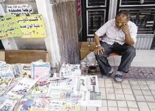 """""""هيئة الصحافة"""": زيادة أسعار الصحف لن تقر حتى انتهاء دراسة آثار القرار"""