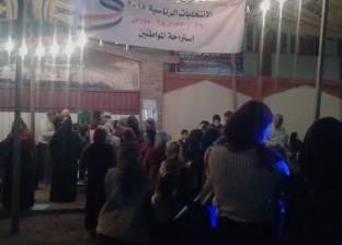 """رئيس وأعضاء مجلس إدارة """"مصر المقاصة"""" يدلون بأصواتهم في الانتخابات"""