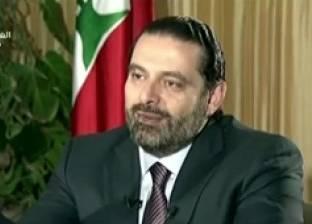 """سياسي: ترحيب لبناني بمنح الثقة لحكومة """"الحريري"""" وسط ترقب الإصلاحات"""