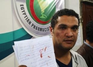 النيابة تنتقل لمعاينة نقابة الصيادلة في تحقيقات الاعتداء على الصحفيين