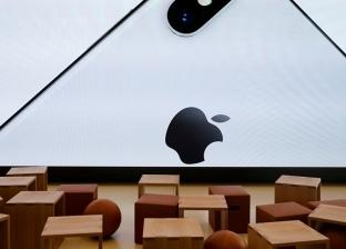 """أبل تعلن طريقة جديدة لعرض أحدث منتجاتها """"آيفون 11"""""""