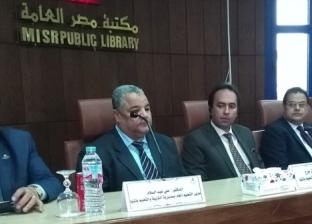 """توزيع 25 ألف """"تابلت"""" على 9 إدارات تعليمية في المنيا"""
