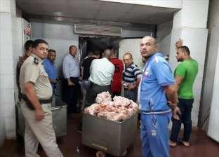 ضبط 3 أطنان دواجن ولحوم فاسدة داخل منشأة غذائية بمركز تلا