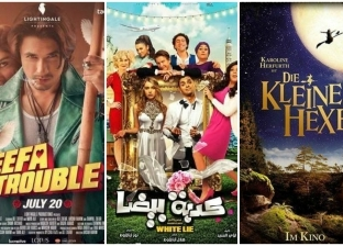 3 أفلام جديدة في دور العرض هذا الأسبوع.. تعرف عليها