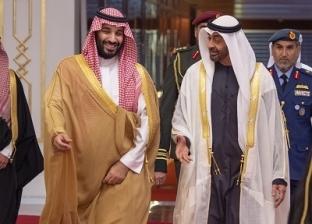 اليمن تتصدر مباحثات محمد بن سلمان بالإمارات.. و«إشراف أممى» على «الحديدة»