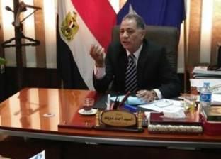 """""""مستقبل وطن"""" يلتقي بوكيل وزارة التربية والتعليم بدمياط"""