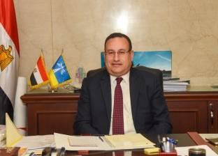 محافظ الإسكندرية يرفض إجازة السبت فى مدارس الفترتين