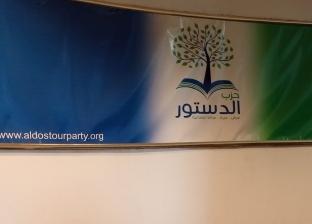 عضو لجنة انتخابات الدستور: التصويت سيتم غدا في حالة عدم اكتمال النصاب