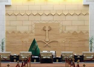 السعودية تأسف لإدراجها في قائمة غسل الأموال وتمويل الإرهاب
