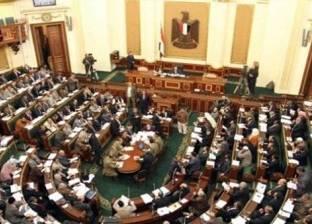 """أزمة في """"تشريعية النواب"""" بسبب إدراج """"الهيئات القضائية"""" على جدول الأعمال"""