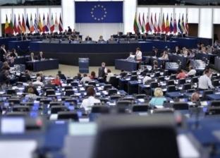 قبرص: «الاتحاد الأوروبى» يلزم تركيا باحترام سيادتنا فى «المتوسط»