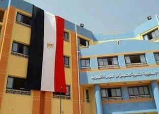 افتتاح مدرسة المتفوقين في الإسماعيلية.. الأربعاء المقبل