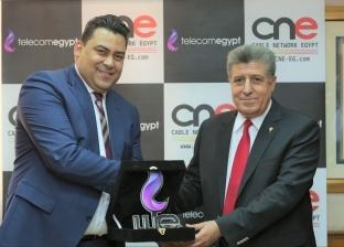 7 معلومات عن خدمة البث الرقمي من المصرية للاتصالات