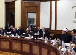 """""""الوزراء"""" يوافق على قرار بقرض لتطوير شبكة الطرق بشبه جزيرة سيناء"""