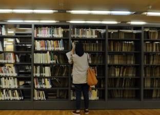 «ركن العلم والدبلوماسية» 2350 كتاباً من بطرس غالى