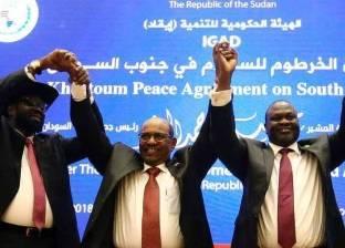 بعد العفو الرئاسي.. الحرب الأهلية بجنوب السودان تقترب من وضع أوزارها