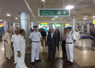 بالصور| مدير أمن مطار القاهرة يتفقد صالات السفر والوصول