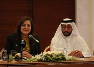 السعيد تبحث التعاون مع منظمة التعاون الاقتصادي والتنمية