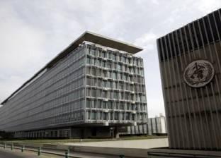روسيا تتوقع انضمامها للمجلس التنفيذي لمنظمة الصحة العالمية