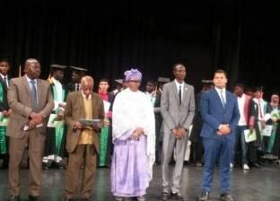 مجلس الشباب المصري يشارك في تخريج دفعة جديدة من الطلاب الأفارقة