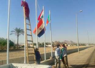 بالصور| رفع أعلام الدول المشاركة بالقمة العربية الأوروبية بشرم الشيخ