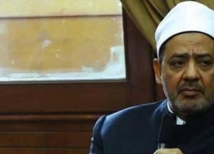 مدير الدعوة بالدقهلية: الأزهر له مكانته لدى الشعوب الغربية
